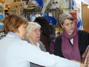 The three of us shopping in Jerusalem